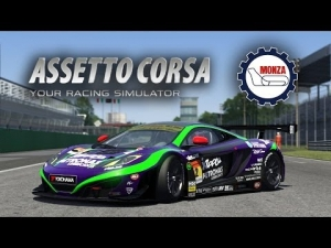 Assetto Corsa Multiplayer ★ McLaren MP4 12C GT3 ★ 15 lap race @ Monza [HD+]