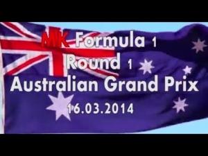 MK F1 Season 2 | Round 1 | Australian Grand Prix 16.03.2014