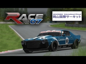 Race 07 - 1970 Chevrolet Camaro @... Okayama again ^^ and what a sound :D [HD+]
