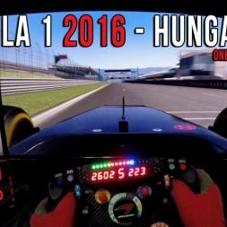Formula 1 2016 Hungary (Hungria) GP - Circuit de Hungaroring Onboard Virtual