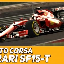 Assetto Corsa - Ferrari SF15-T - Monza