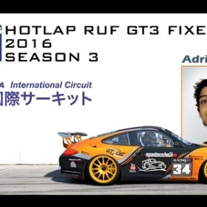 iRacing Ruf GT3 Fixed @ Okayama | Hotlap 51.186 | Season 3 - 2016