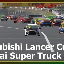 Automobilista - Lancer Cup - Kansai Super Truck