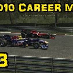 F1 2010 Career - S2R14 - Italy - What Are You Doing Speed Bump?