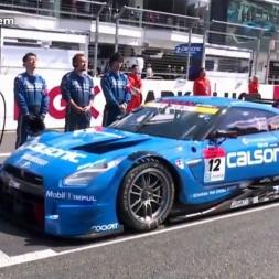 2016 Super GT Round 5 - Fuji - Full Race