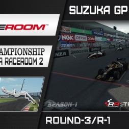 RaceRoom: FR2/S1 - Online Championship`16 (R3/Race-1 Suzuka GP)