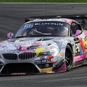 rFactor 2 1stPersonView BMW URD EGT at Silverstone Race side by side and Sideways with AI 93%