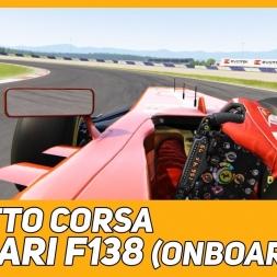 Assetto Corsa - Ferrari F138 (OnBoard)