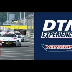 RaceRoom Norisring Audi DTM 2015 0:47:946 + setup