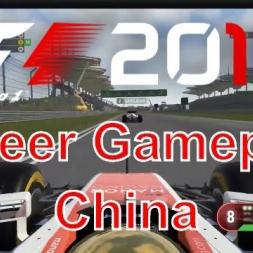 F1 2016 Career Gameplay at China