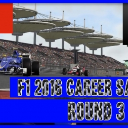 F1 2016 Career Mode Sauber - Round 3 Bahrain The Cruelest Finish