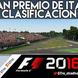 F1 2016 | CLASIFICACION GRAN PREMIO DE ITALIA | Gameplay español