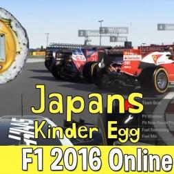 F1 2016 Online - Japans Kinder Egg