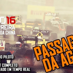 F1 2016 | the agony passenger