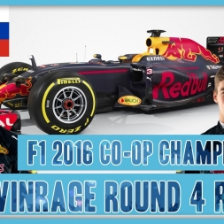 TwinRaGe Youtube Co-op Championship F1 2016 - Round 4 Russia