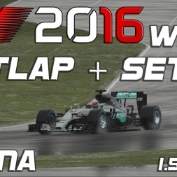 F1 2016 | Setup + Hotlap | China (wet) | 1.51,226 [PC]