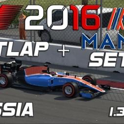 F1 2016 | Setup + Hotlap | Manor | Russia | 1.39,424 [PC]