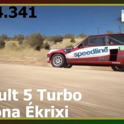 Dirt Rally - Renault 5 - Pomona Ékrixi (WYDDC)