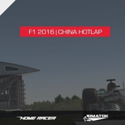 F1 2016 | China Hotlap | 1:34,639 | HD
