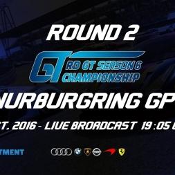 RD GT Championship | R2 Nurburgring GP