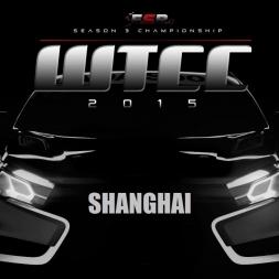RaceRoom | ESR Championship Round 8 WTCC 2015 @ Shanghai