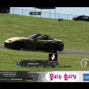 GaRoD assetto corsa Korean League S14 welcome R03