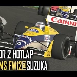 rFactor 2 : Williams FW12 @ Suzuka (F1 1988)