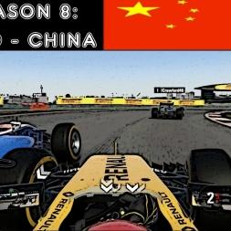 F1 2016 - F1XL Season 8 - Race 10: China