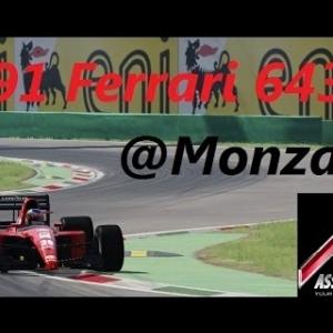 Assetto Corsa (1.9.3) - 1991 Ferrari 643 by ASR Formula @Monza GP