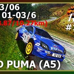 Rally Championship - Campeonato #12 - Ford Puma - Rali Escocês RSAC (PT)