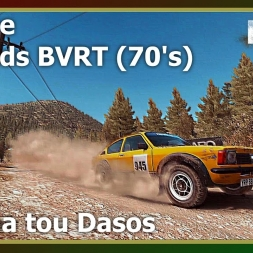 Dirt Rally - League - Legends BVRT (70's) - Ypsona tou Dasos