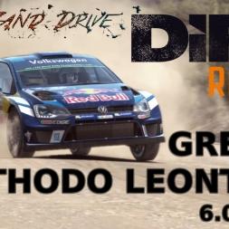 DIRT Rally   VW Polo WRC   Greece   Kathodo Leontiou   6.07.768