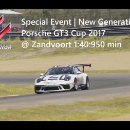 Assetto Corsa | Special Event New Generation | Porsche 911 GT3 Cup @ Zandvoort 1:40:950 min