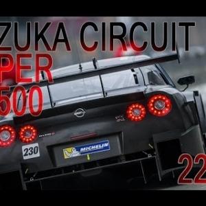 EVENTO ESPECIAL: FIN 2016 - NISSAN SUPER GT500 GT-R AT SUZUKA CIRCUIT