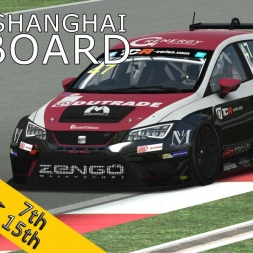 rFactor2 | SIMCO TCR 2015 | Shanghai International Circuit | Balazs Toldi OnBoard