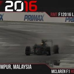 F1 2016 // Ramteam F1 2016 League S1, R16 - Malaysia [60fps]