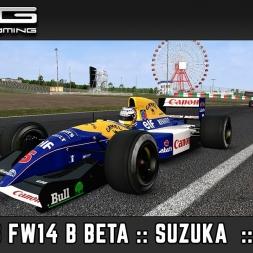 LIVE STREAM :: Automobilista :: ASR Formula :: Willliams FW14B :: Suzuka