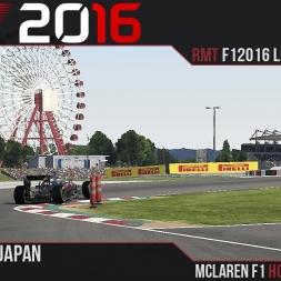 F1 2016 // Ramteam F1 2016 League S1, R17 - Japan [60fps]