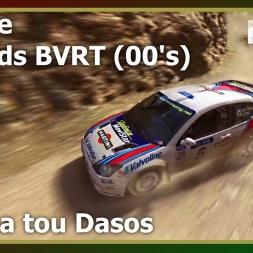 Dirt Rally - League - Legends BVRT (00's) - Ypsona tou Dasos