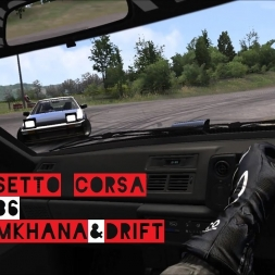 VR [Oculus Rift] Toyota AE86 Gymkhana Fun and Drifting with Rift Racer | Assetto Corsa Gameplay