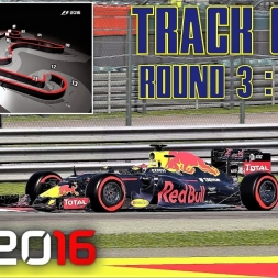 Round 3 - CHINESE GP Track Guide + Hotlap - F1 2016