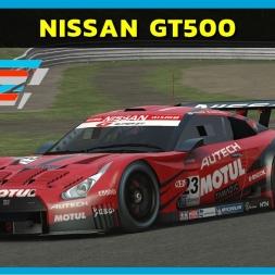 rFactor 2 - Nissan GT500 at Suzuka (PT-BR)