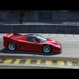 Ferrari F50 / Assetto Corsa / Download Car