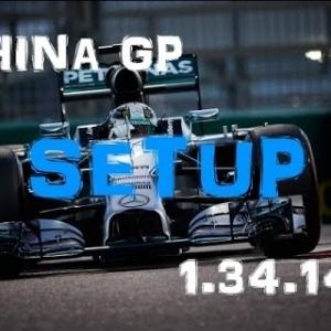 F1 2016 - China GP - Mercedes - Setup (1.34.143) No Assists.