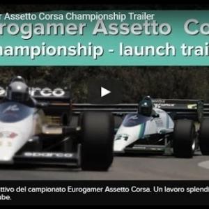 Eurogamer Assetto Corsa Championship - Evento