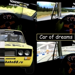 Assetto Corsa II Lada 2106 || First skidding