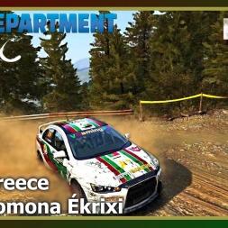 Dirt Rally - RDRC 08 - Rally Greece - SS07 Pomona Ékrixi