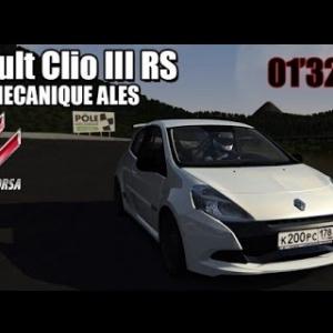 POLE MECANIQUE ALES : Renault Clio III RS [ASSETTO CORSA]