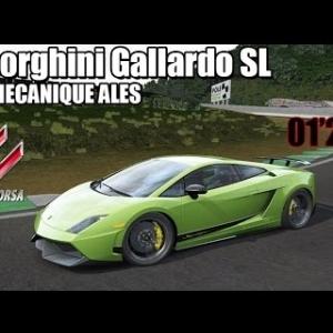 POLE MECANIQUE ALES : Lamborghini Gallardo SL [ASSETTO CORSA]