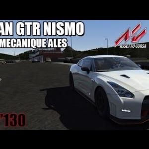 POLE MECANIQUE ALES : Nissan GTR Nismo [ASSETTO CORSA]